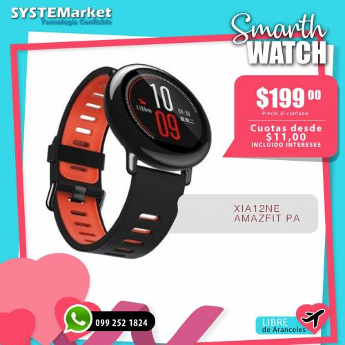 SMART WATCH XIAOMI XIA12NE